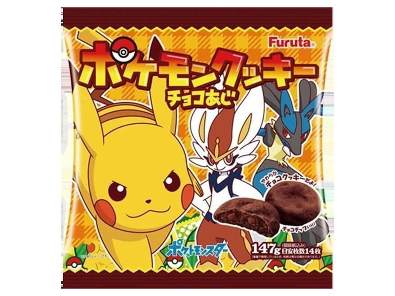 Pokemon Cookies Large